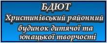 http://chr-art-school.at.ua